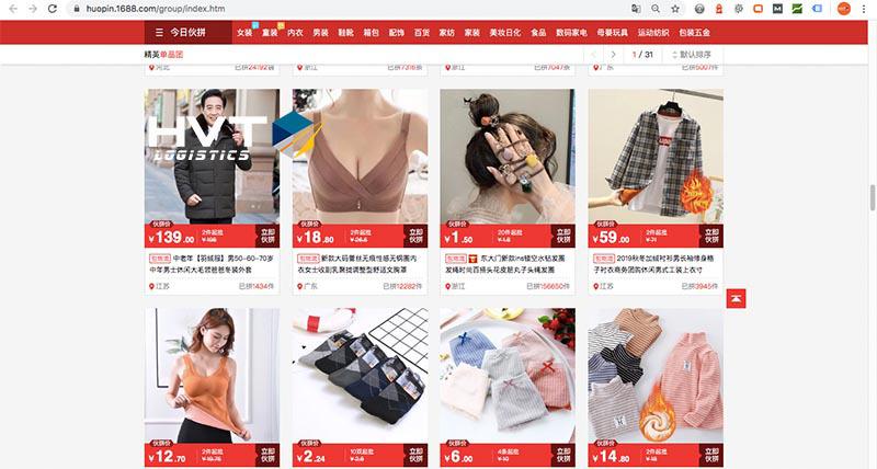 Cách mua hàng sale Quảng Châu, các đợt sale CẦN phải nhớ