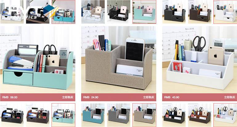 Order văn phòng phẩm Taobao - Shop bút, đồ dùng học tập cute