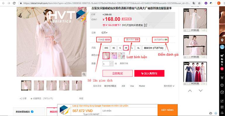 Cách tự đặt hàng trên Tmall chi tiết từ khâu CHỌN Shop