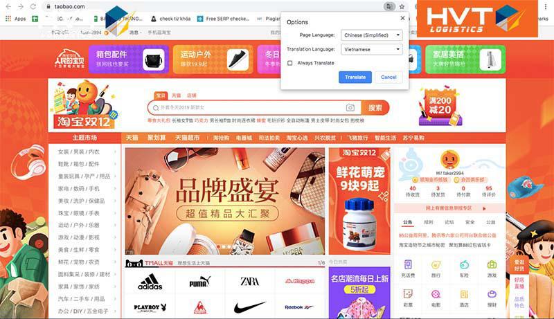 """Order mua hàng trên Taobao bằng tiếng Việt như thế nào? """"MẸO"""" hay ho"""