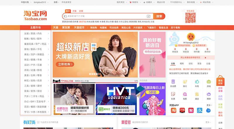 Mua hàng Quảng Châu online