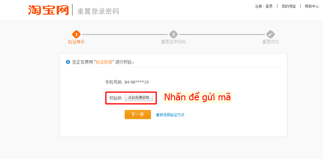 Đặt lại mật khẩu Taobao