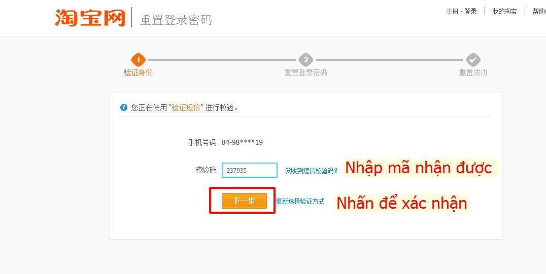 Lấy lại mật khẩu Taobao