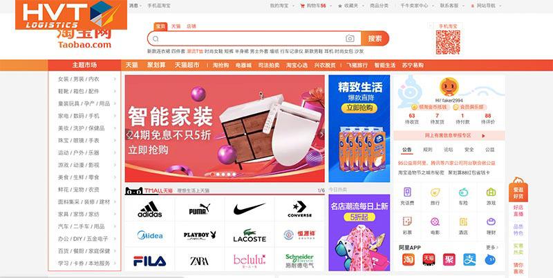 Kinh nghiệm đặt hàng Taobao