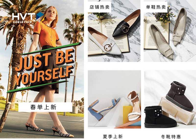 Link order giày Nữ taobao