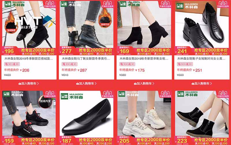 Link order đồ taobao giày dép