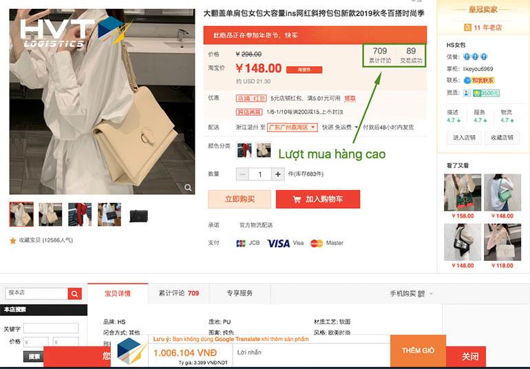Kinh nghiệm mua áo Taobao