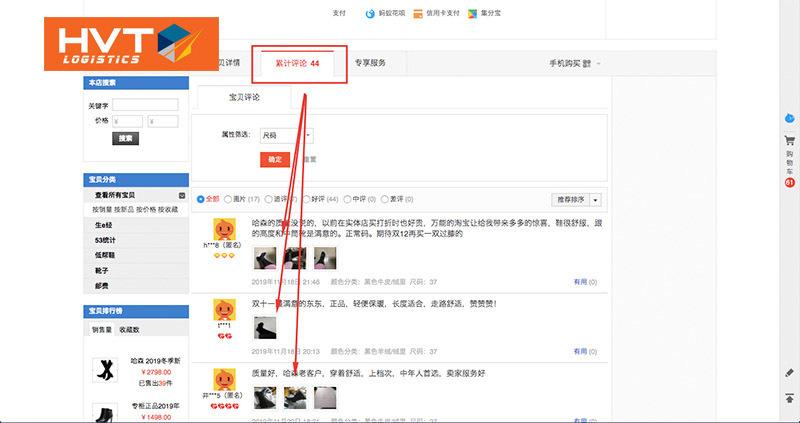 Xem hình ảnh feedback và các phản hồi để xem độ uy tín của shop