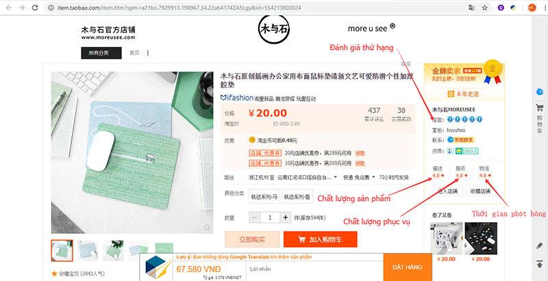Các thông tin cần chú ý trước khi mua hàng trên taobao