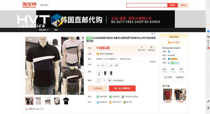 Cách đăng nhập taobao này giúp bạn thoải mái mua hàng mà không sợ bị giá ảo