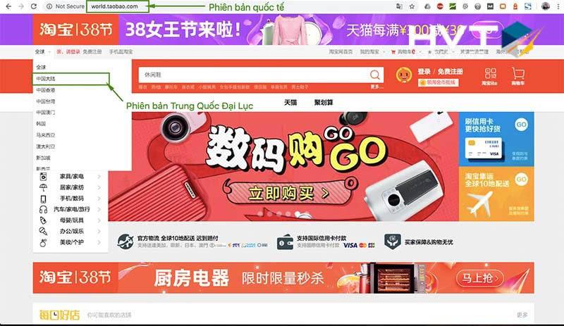 Chuyển phiên bản taobao về Trung Quốc đại lục