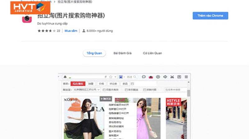 Công cụ hỗ trợ tìm hình ảnh nhanh trên taobao