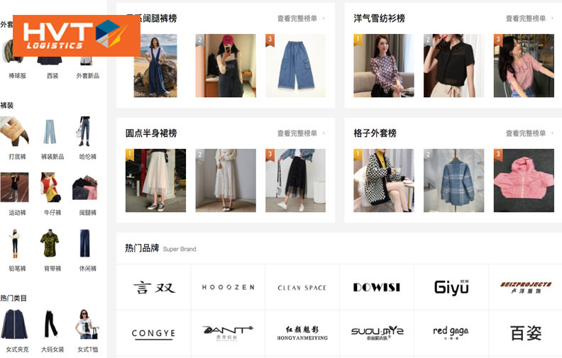 Mua quần áo giá sỉ Quảng Châu trên kênh 1688
