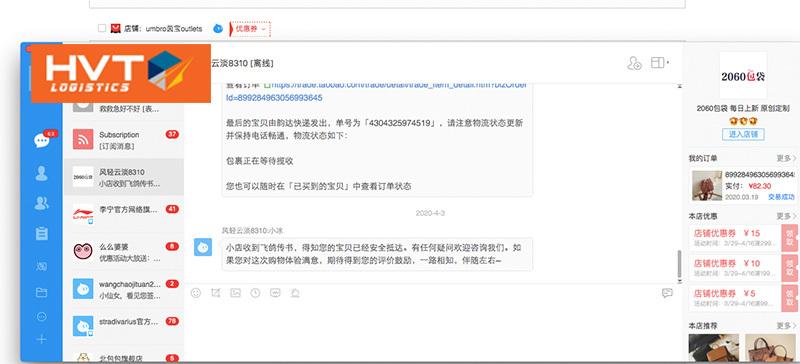 Chat cùng chủ shop với tính năng aliwangwang