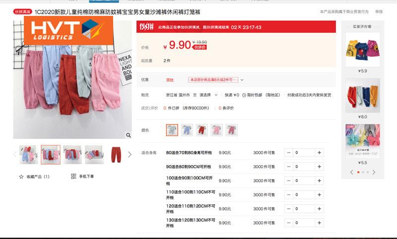 Vậy 1 ri quần áo có bao nhiêu cái?