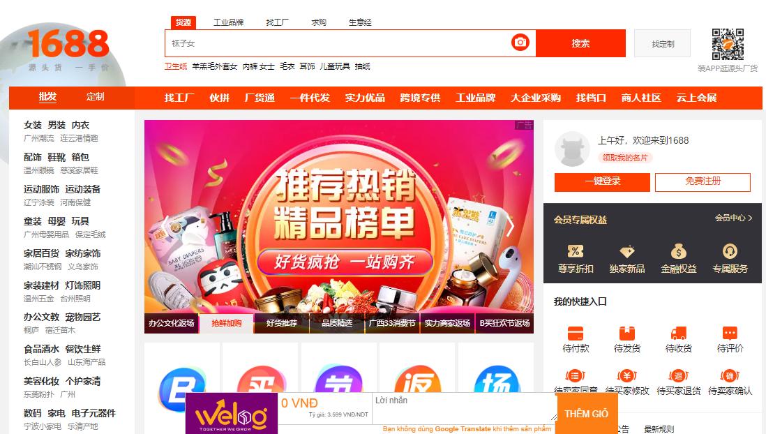 Tìm nguồn hàng độc lạ với web thương mại điện tử lớn Trung Quốc