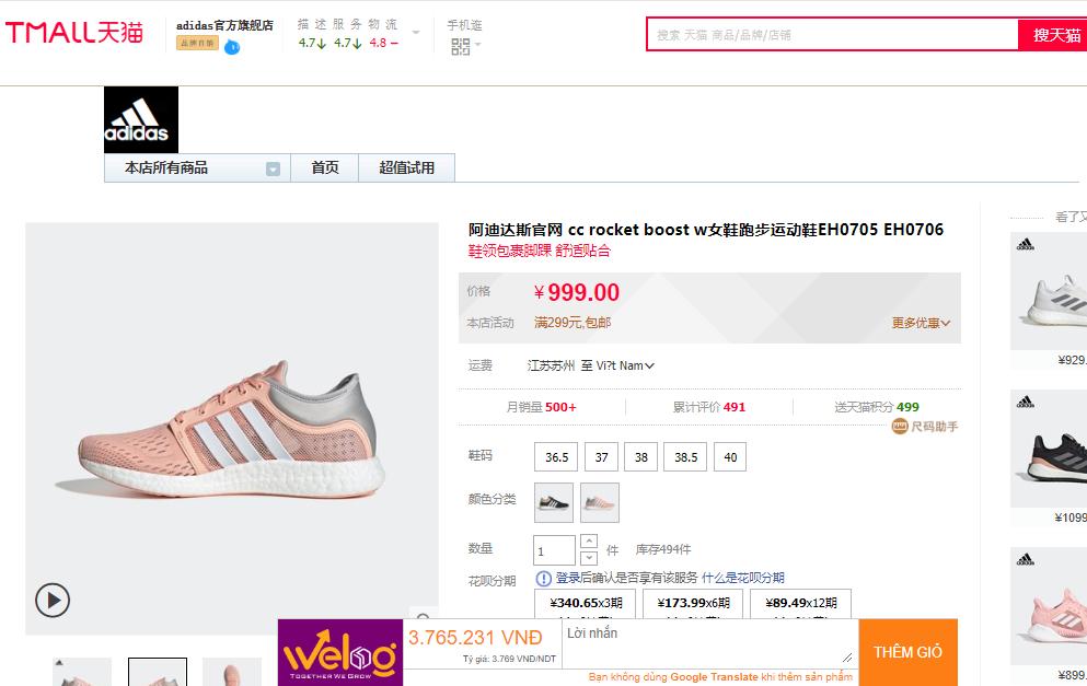 """Link shop Adidas Trung Quốc """"CHÍNH HÃNG"""" của nhà phân phối"""