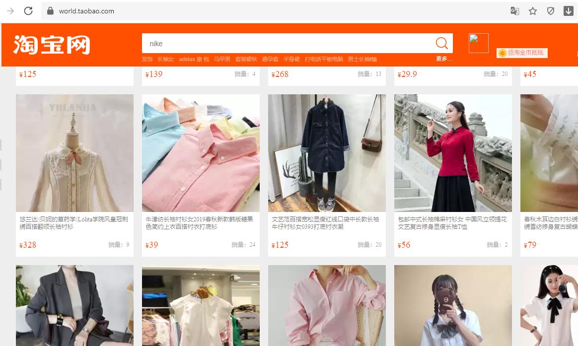Cách xem và tính phí vận chuyển, phí ship nội địa trên Taobao