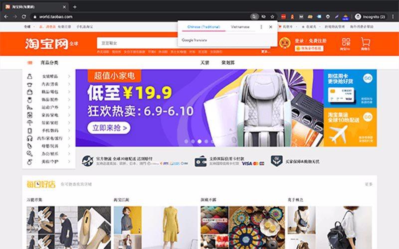 2 cách mua hàng Trung Quốc bằng tiếng Việt [Update]