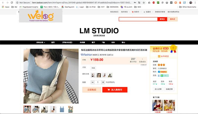 Như ở đây, khi chưa đăng nhập, giá của chiếc áo này là 159 tệ.