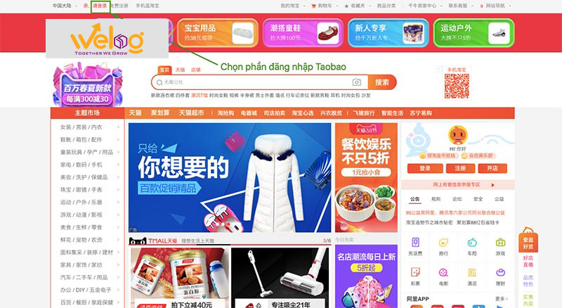 Chọn vào phần đăng nhập tài khoản Taobao phía trên bên trái trang chủ