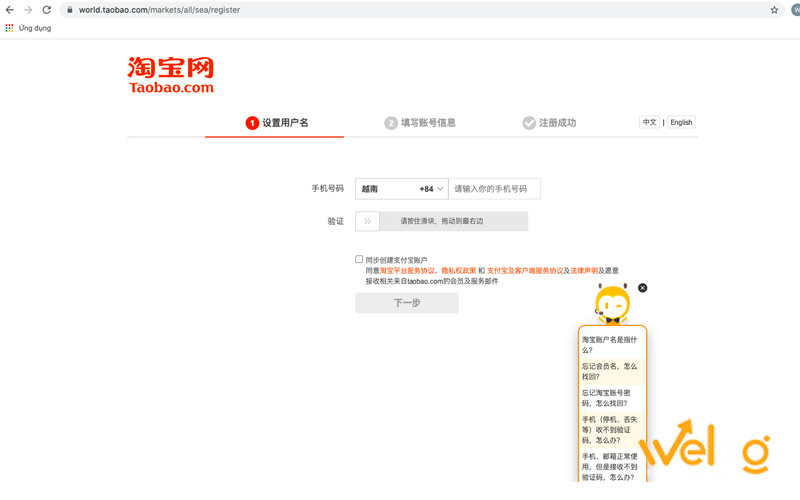 Đăng ký tài khoản taobao để dùng chung cho tất cả kênh mua hàng Trung Quốc của Alibaba