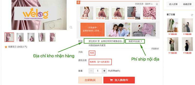 Kiểm tra nhanh phí vận chuyển nội địa trên Taobao