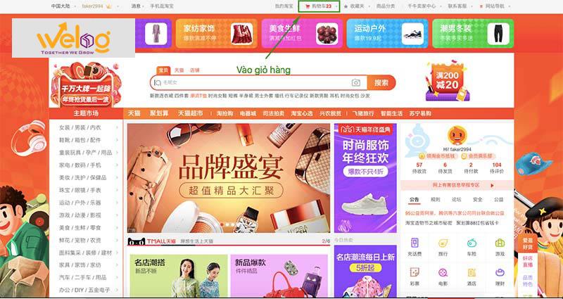 Vào giỏ hàng để kiểm tra chi tiết phí vận chuyển nội địa trên Taobao