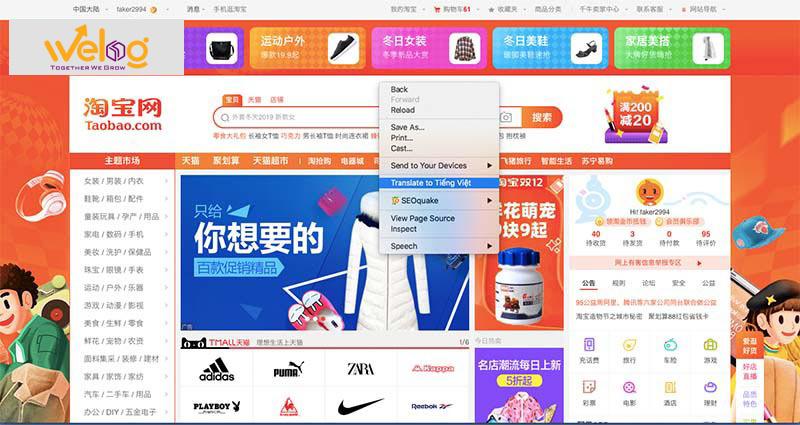 Click chọn vùng trống trong trình duyệt và chọn translate