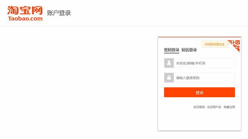 Đăng nhập trang web taobao.com để bắt đầu order hàng