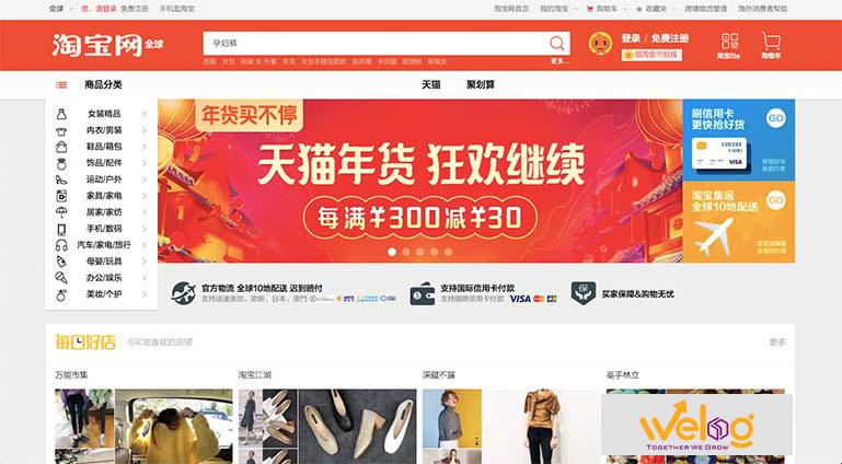 Địa chỉ đặt hàng quảng châu uy tín chất lượng Taobao
