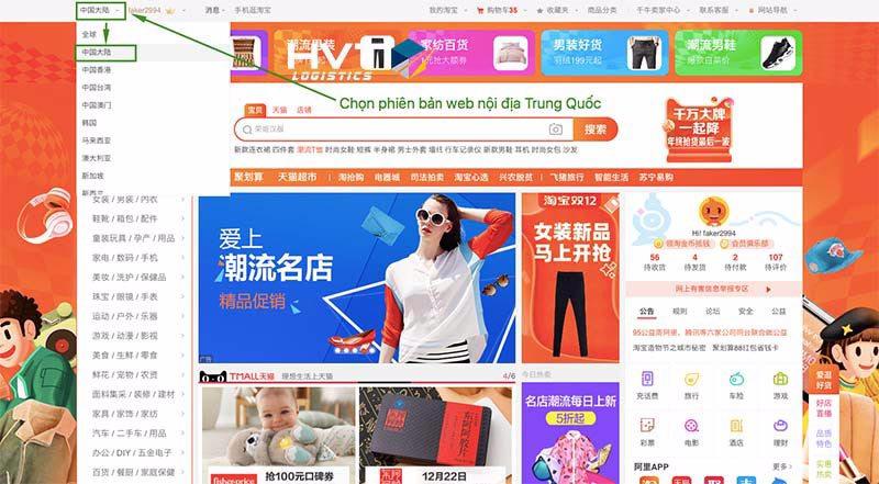 Order taobao giá rẻ bằng cách chuyển giao diện web về phiên bản Trung Quốc Đại Lục để mua hàng nội địa