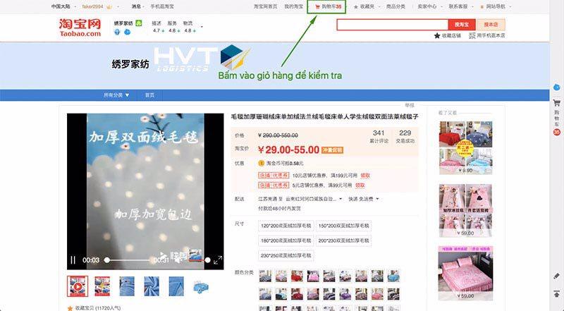 Kiểm tra các sản phẩm đã chọn trong giỏ hàng trước khi đặt hàng taobao
