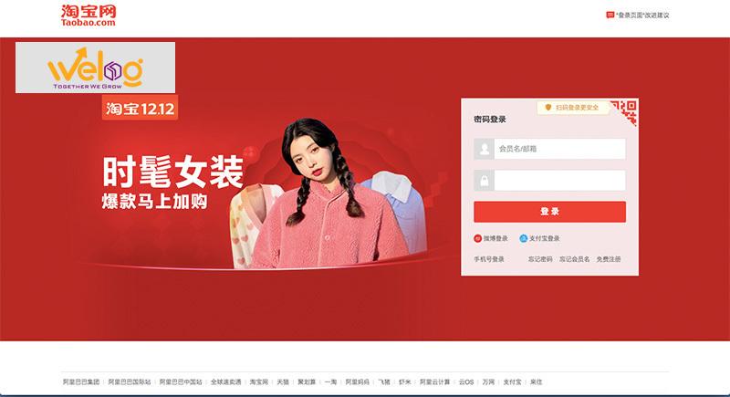 Mua hàng trên Taobao bằng tiếng Việt như thế nào