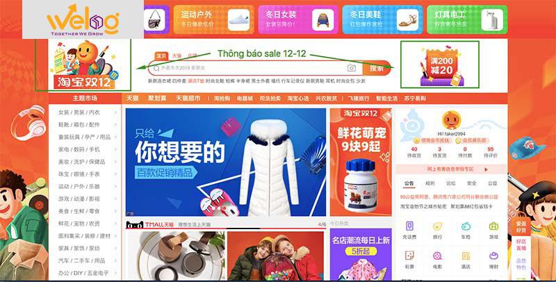 Tìm hàng sale trên Taobao đơn giản nhờ các thông báo