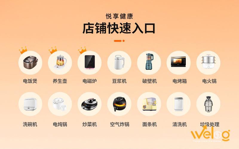 Những link shop order đồ gia dụng Trung Quốc trên các trang TMĐT uy tín nhất