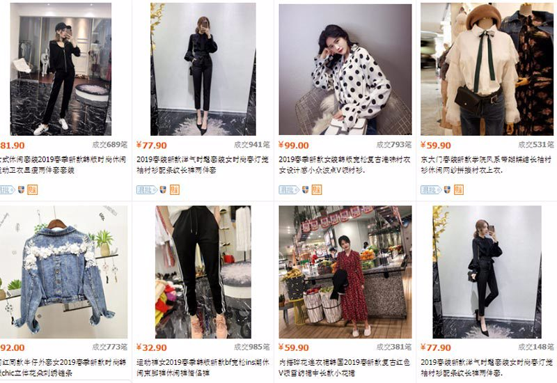 Order quần áo Trung Quốc có giá rất rẻ