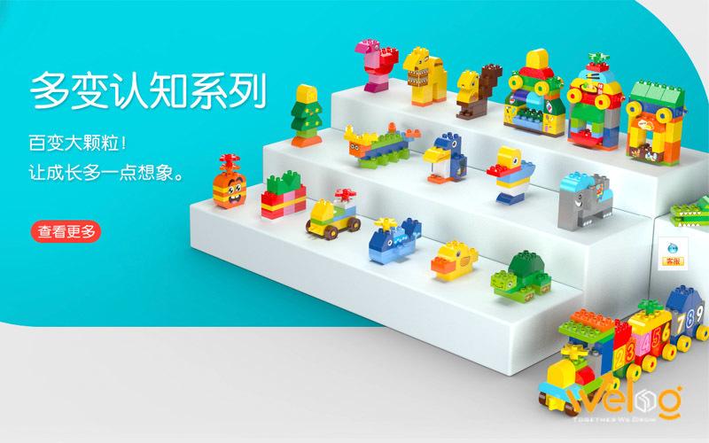 Link order shop đồ chơi lắp ghép