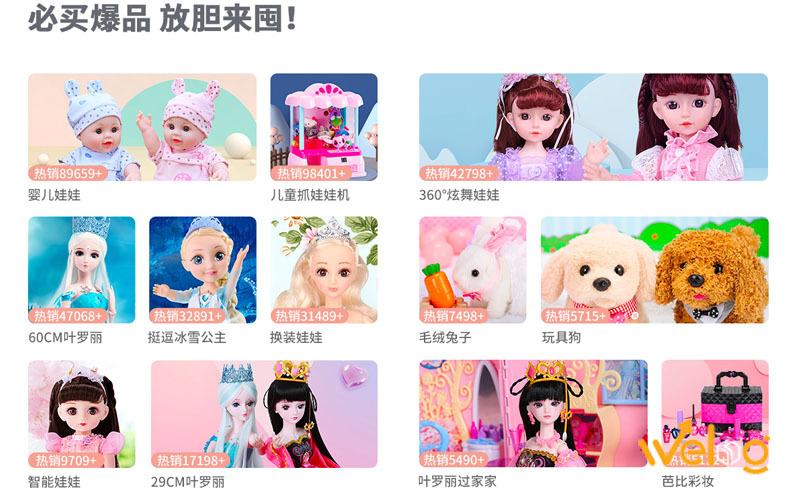Link shop mua hàng đồ chơi búp bê cho bé gái