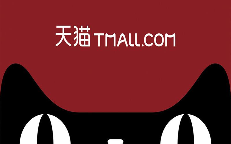 Phần mềm mua hàng hiệu chính hãng Trung Quốc Tmall