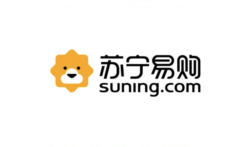 Phần mềm đặt hàng Trung Quốc Suning