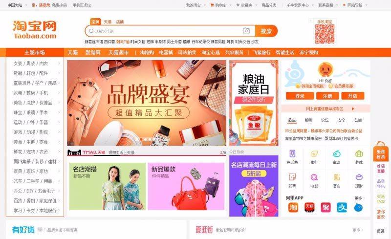 Nhập hàng Quảng Châu giá sỉ lẻ tại Taobao