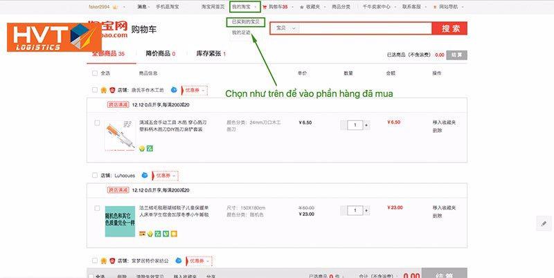Vào giao diện sản phẩm đã mua để theo dõi tình trạng đơn đặt hàng trên Taobao
