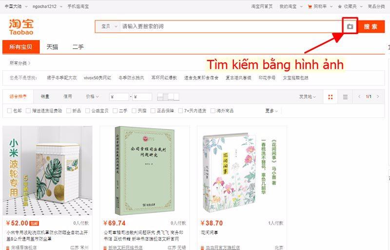 Cách Order hàng trên Taobao.com thông qua hình ảnh sản phẩm có sẵn