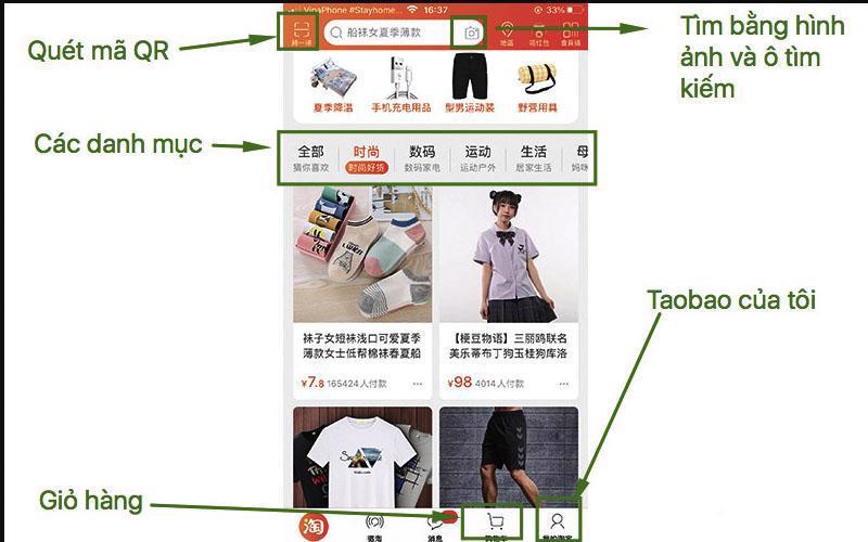 Cách tìm kiếm sản phẩm trên app order Taobao